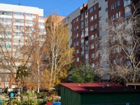 Yekaterinburg, Surikov st, house 2. Apartment house