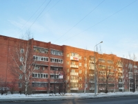 Yekaterinburg, Surikov st, house 6. Apartment house