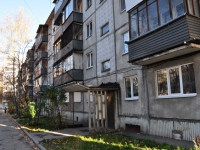 Yekaterinburg, Surikov st, house 24. Apartment house with a store on the ground-floor