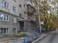 Екатеринбург, Сурикова ул, дом 27