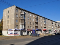 neighbour house: st. Surikov, house 28. Apartment house with a store on the ground-floor