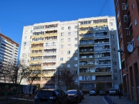 Yekaterinburg, Surikov st, house 30. Apartment house with a store on the ground-floor