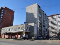 neighbour house: st. Surikov, house 30. Apartment house with a store on the ground-floor
