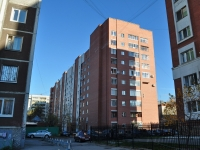 Yekaterinburg, Surikov st, house 32. Apartment house