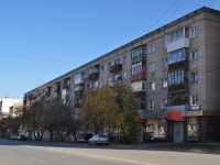 neighbour house: st. Surikov, house 37. Apartment house with a store on the ground-floor