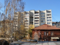Yekaterinburg, Surikov st, house 39. Apartment house