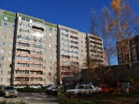 neighbour house: st. Surikov, house 40. Apartment house