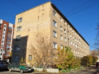 Yekaterinburg, Surikov st, house 47. Apartment house