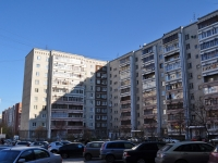 Yekaterinburg, Surikov st, house 50. Apartment house with a store on the ground-floor