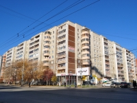 neighbour house: st. Surikov, house 50. Apartment house with a store on the ground-floor