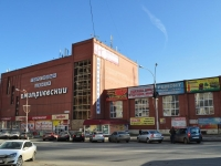 "neighbour house: st. Surikov, house 51. shopping center ""Дмитриевский"""