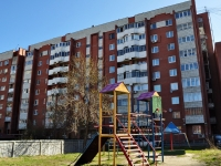 Yekaterinburg, Surikov st, house 4. Apartment house