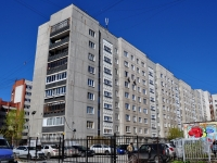 Yekaterinburg, Surikov st, house 7. Apartment house