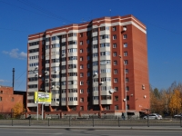 neighbour house: st. Mashinnaya, house 29А. Apartment house