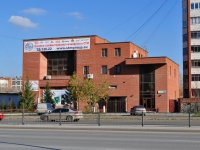 Yekaterinburg, Mashinnaya st, house 29Б. multi-purpose building