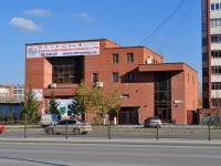 Екатеринбург, улица Машинная, дом 29Б. многофункциональное здание