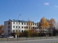 Екатеринбург, академия Уральская государственная сельскохозяйственная академия, улица Машинная, дом 33