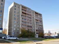Yekaterinburg, Mashinnaya st, house 38. Apartment house