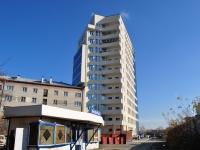 Yekaterinburg, Mashinnaya st, house 42А. office building