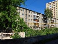 Екатеринбург, улица Машинная, дом 5. многоквартирный дом