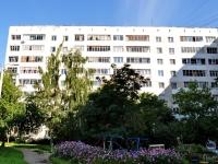 Екатеринбург, улица Машинная, дом 9. реабилитационный центр