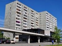 Екатеринбург, улица Машинная, дом 12. многоквартирный дом