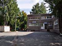 Екатеринбург, улица Машинная, дом 31. офисное здание