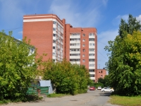 Yekaterinburg, Mashinnaya st, house 29А. Apartment house
