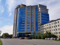 Yekaterinburg, Mashinnaya st, house 42А. office building