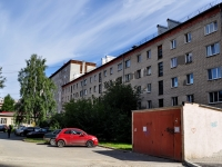 Yekaterinburg, Mashinnaya st, house 42/1. hostel