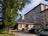 Yekaterinburg, Mashinnaya st, house 42/3. Apartment house
