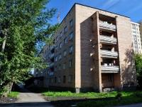 Екатеринбург, улица Машинная, дом 3. общежитие