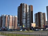Yekaterinburg, Akademik Shvarts st, house 2/1. Apartment house