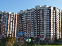 Yekaterinburg, Akademik Shvarts st, house 8/1. Apartment house
