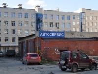 Yekaterinburg, Akademik Shvarts st, house 14В. garage (parking)