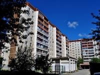 Екатеринбург, улица Академика Шварца, дом 10/2. многоквартирный дом