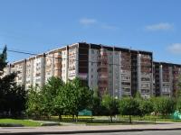 Екатеринбург, улица Академика Шварца, дом 10/3. многоквартирный дом