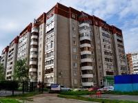Екатеринбург, улица Академика Шварца, дом 12/2. многоквартирный дом