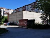Екатеринбург, улица Академика Шварца, дом 10/4. хозяйственный корпус