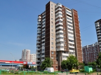 Yekaterinburg, Akademik Shvarts st, house 2/2. Apartment house