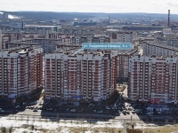 Yekaterinburg, Akademik Shvarts st, house 6/1. Apartment house