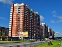 Yekaterinburg, Akademik Shvarts st, house 10/1. Apartment house