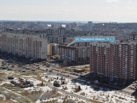 Yekaterinburg, Akademik Shvarts st, house 12/1. Apartment house