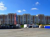 叶卡捷琳堡市, Akademik Shvarts st, 房屋 14. 公寓楼
