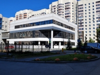 neighbour house: st. Akademik Shvarts, house 14А. office building