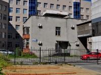 Yekaterinburg, Akademik Shvarts st, house 14А. office building