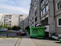Yekaterinburg, Akademik Shvarts st, house 16/2. Apartment house