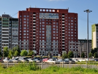 Yekaterinburg, Akademik Shvarts st, house 20/2. Apartment house