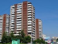Екатеринбург, улица Академика Шварца, дом 2/3. многоквартирный дом
