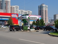 Екатеринбург, улица Академика Шварца, дом 2В. автозаправочная станция